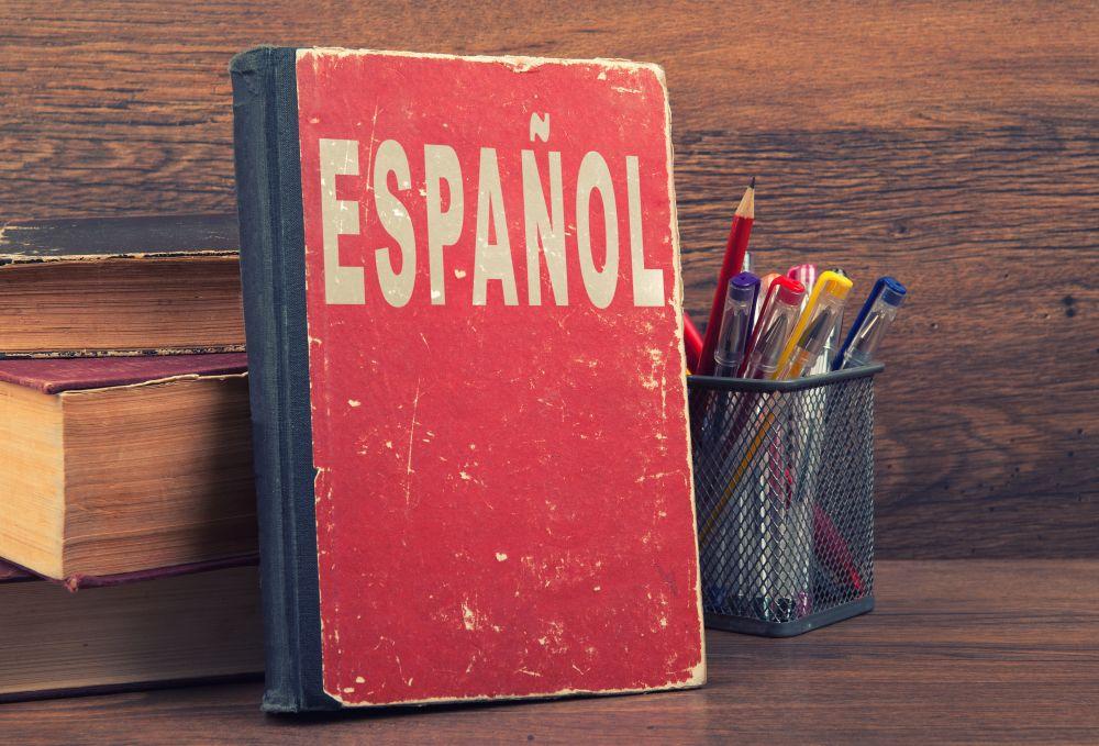 スペイン語レッスン