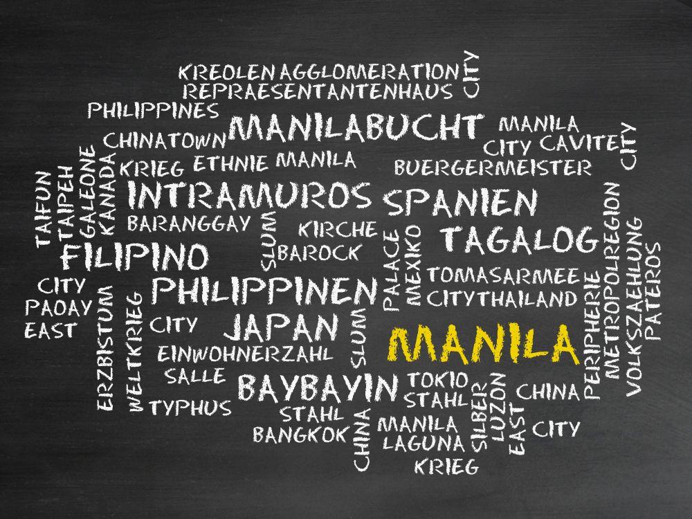 タガログ語・フィリピン語レッスン
