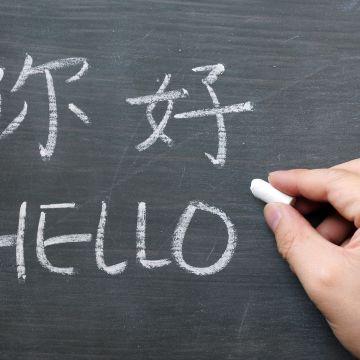 中国語レッスン